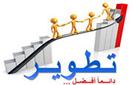 Tatweer NGO