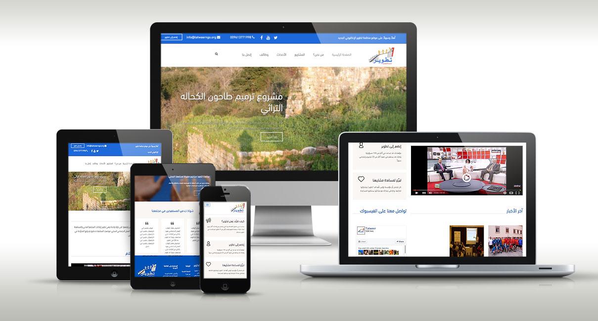 إطلاق الموقع الالكتروني الجديد لمنظمة تطوير